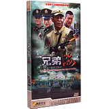 TV drama DVD disc brothers sea full version of the genuine boxed 6DVD CD audio and video wholesale