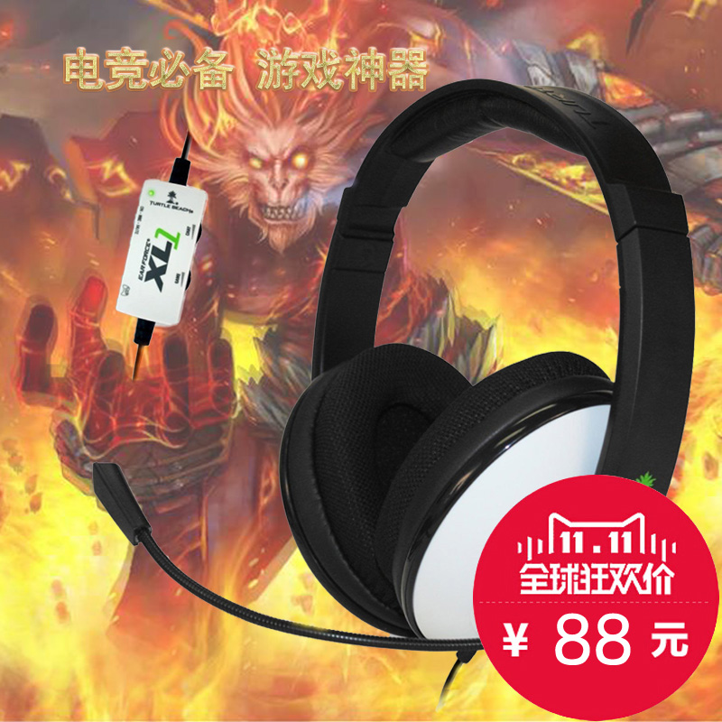 Turtle Beach headset Super bass Headset USB 7.1 Professional vibration gaming PC headset