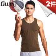 The ancient male cotton vest men breathable vest seamless bottoming Shirt Mens Underwear coat fitness T-shirt