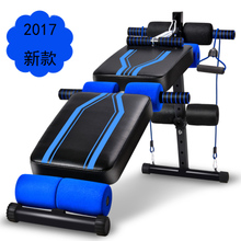 Domestic sports body building abdominal supine board home fitness equipment, sporting goods simple sit up board room