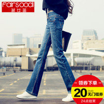 Slim micro Bell womens trousers wide leg high waist jeans womens straight jeans spring 2017 new tide