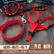 A dog leash dog leash large medium small chest strap Teddy golden retriever dog rope pet collar
