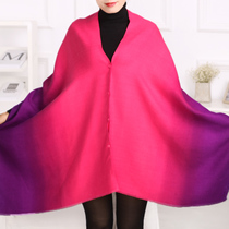 Antelope female gradient brush button scarf fashion fall winter morning large-size belt buckle Cape snow suo-Yin