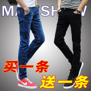 Spring elastic jeans young men slim pants all-match black thin trend of Korean male trousers