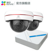 Hikvision fluorite N1P (8 Road) +C4S (1080P 4mm) high-definition network monitoring camera set