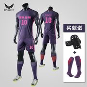 Football suit, men's adult light board, football clothes, customized summer prints, children's games, training uniforms, uniforms