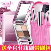 Qdsuh Eyeshadow color makeup nude make-up earth color pearl peach red wine sub waterproof mute silkworm pen stick