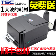 TSC ttp-244Pro barcode printer label tag play electronic surface single clothing care label label