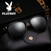 Dandy Sunglasses male drivers driving Polarized Sunglasses mirror eyes men trendsetter with glasses