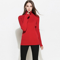 Extra large womens 200 kg bottom knit Turtleneck pullovers mm long fat in the fat sister sweater