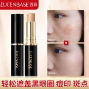 Through really cleansing Concealer cover freckles acne Black Eye Concealer stick Eye Concealer & Lip primer