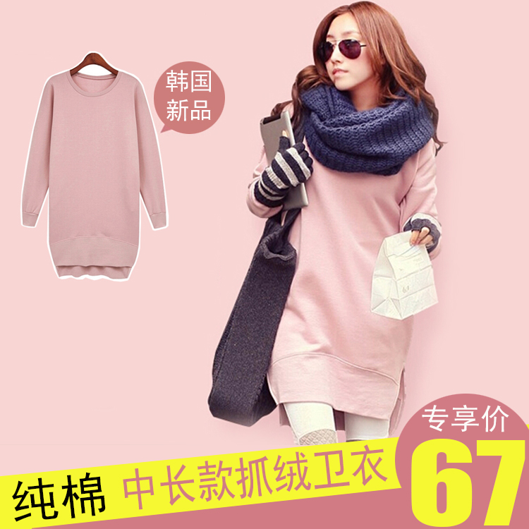 Mommy in October 2015 pregnant women qiu dong han edition pure cotton and wool fleece coat thickening dress long-sleeved big yards