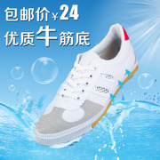 Genuine star volleyball shoes Dichotomanthes end training of Wushu Exercise running shoes canvas shoes for men and women tennis shoes