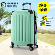 Wei, rod box universal wheel 20 inch 24 inch suitcase trunk male female student password check luggage box