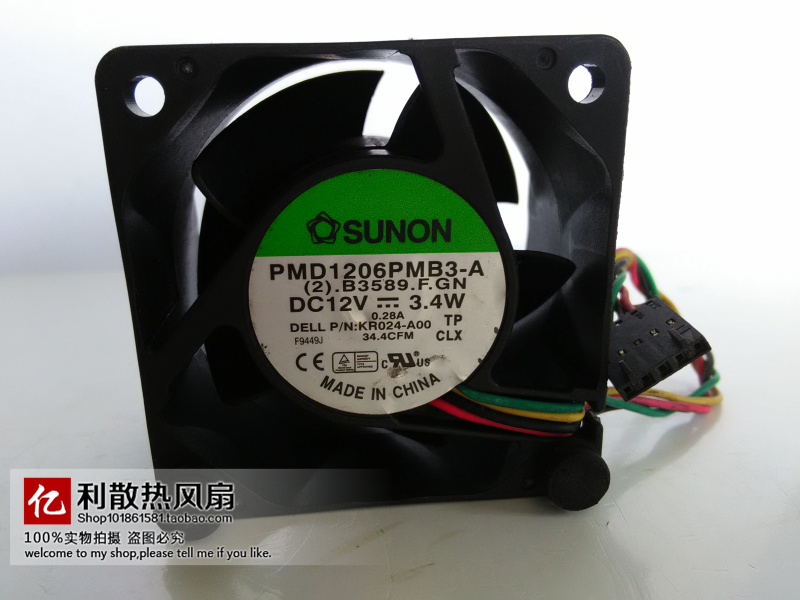 Build quasi PMD1206PMB3 - A DELL server fan 6038 12 v 3.4 W 6 cm PWM