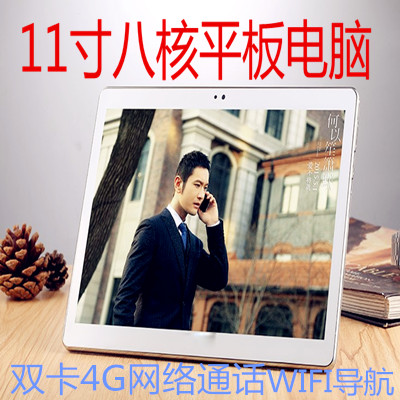 The new eight core 10 inches Tablet PC HD mobile phone 4G phone tablet Android WIFI Internet 11 inch