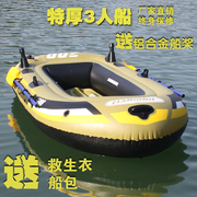 2/3/4 Double Inflatable Boat kayak fishing boat kayak kayak thickened rubber fishing hovercraft