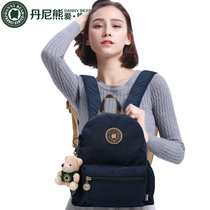 Danny bear backpack size female Mall outdoor solid color washing cloth bag backpack DBTS49531-51