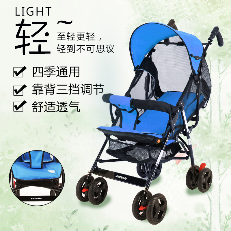 What winter baby cot umbrella car The baby can sit can lie light cart Children comfortable breathable cart