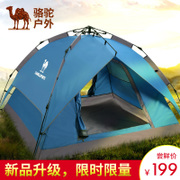 # selling tens of thousands of top # camel outdoor tent 3-4 automatic double rain family camping.