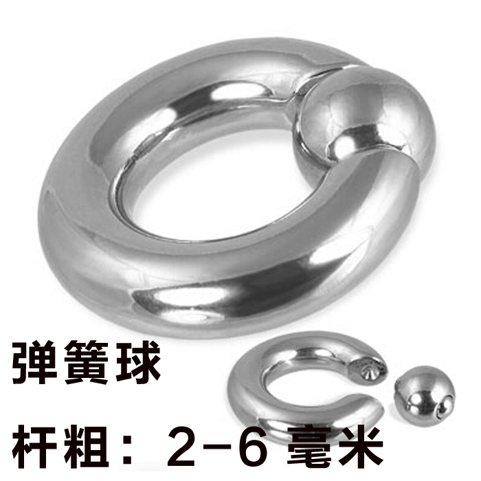 Coarse Earrings Yin ring PA ring BCR universal medical steel ring energy-saving without tools section steel spring