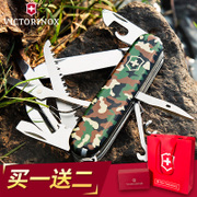 Vivtorinox 91MM original Swiss Army knife Camo Hunter 1.3713.94 multifunctional folding knife knife