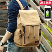 A Korean ink backpack men leisure backpack bag retro canvas bag male bag student bag computer bag