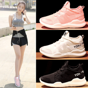 2017 summer new Korean sports shoes shoes running shoes all-match white casual shoes students breathable mesh shoes