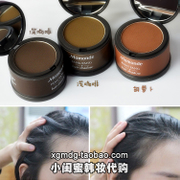 Teng Yujia recommended 2017 Korea new Mamonde hairline bronzing powder modified shadow powder replacement artifact