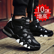 The fall male shoes casual shoes men increased 10cm8cm warm winter cotton shoes with Korean men