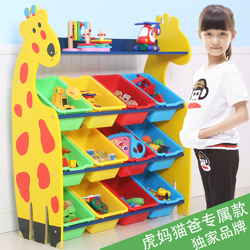Double 11 Hi Bebe baby cartoon giraffe large toy storage rack kindergarten organize lockers