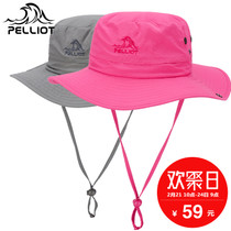 France PELLIOT outdoor sun protection Hat fisherman Hat folding Sun Hat Sun hat for men and women in the summer tour Hat