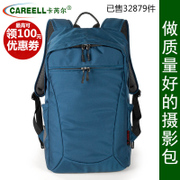 Canon C3011 card Ruier Nikon waterproof outdoor professional SLR Camera Bag Backpack Bao Shuangjian