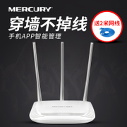 Mercury MW315R 300M home wireless router through the wall King fiber broadband high-speed intelligent unlimited WiFi