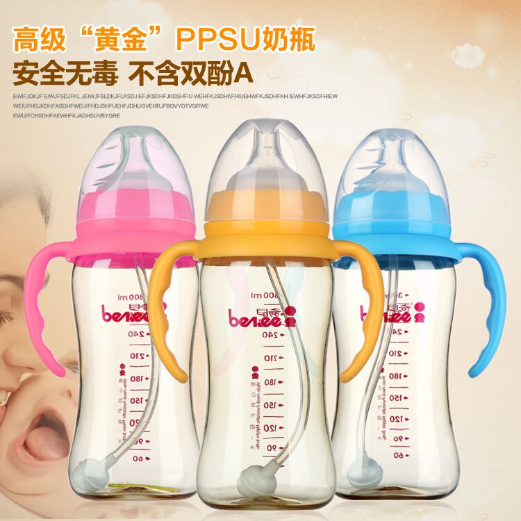 BEKEE wide caliber PPSU with straw handles prevent bloating newborn baby baby 300 ml bottle