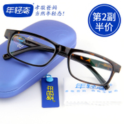 Young men and women brand glasses the size of the face of general fashion comfortable elegant simplicity presbyopic glasses