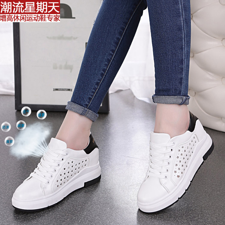 2017 summer high shoes new Joker flat casual student punching breathable mesh white shoes
