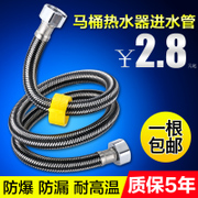 Wo Chen stainless steel metal braided hose pipe cold and hot water inlet pressure explosion-proof toilet water heater water pipe 4