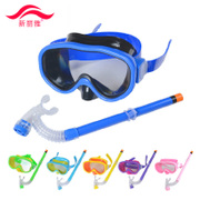 Waterproof swimming goggles, diving goggles, snorkel, semi dry snorkeling goggles for boys and girls