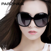 Parson Sunglasses New Fashion retro polarizer large frame sunglasses sunglasses 6216