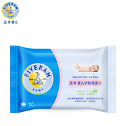 Tmall supermarket baby skin care baby wipes baby wipes wet wipes 10