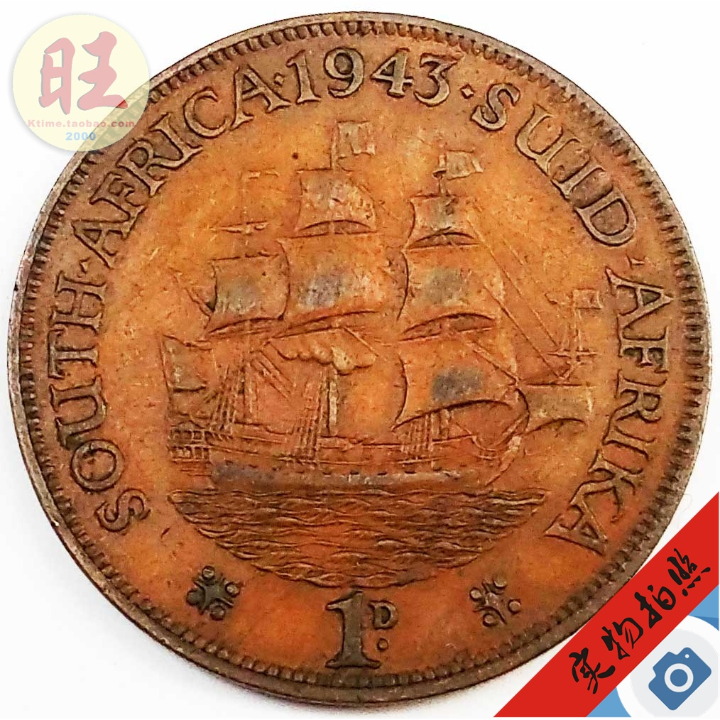 Foreign old coins in South Africa in 1943 1D/1 coin Joe six pence in coppers. Sailing.31mm. good