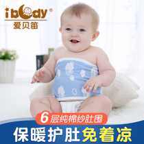 Baby care baby cord designer belly around spring and summer a thin cotton nursing of newborn stomach in autumn and winter
