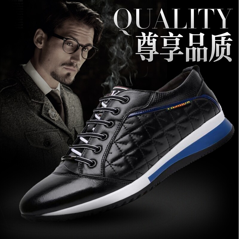 New products increased in men's sports and leisure shoes 6cm winter trends stealth boutique luxury leather breathable men's shoes