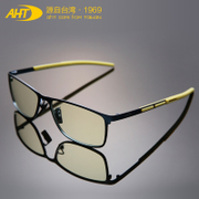 AHT anti blue computer radiation proof glasses goggles anti fatigue glasses goggles and glasses game