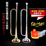 New treasure no. of Youth Junior, big horn trumpet instrument B paint gold / silver drum team, student No.
