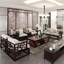 new Chinese sofa modern Chinese style retro living room Zen furniture neo-classical solid wood sofa 123 combination