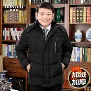 The winter coat in the elderly men's father put father with cotton velvet coat middle-aged man winter coat