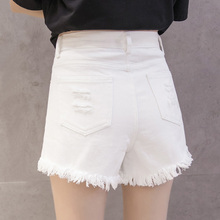 Suoyiba summer white denim shorts female waist loose student hole flash wide leg pants thin hot pants