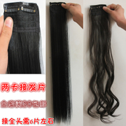 Human hair wigs long straight hair curly hair hair hair replacement in a two chip card no trace of receiving hair simulation